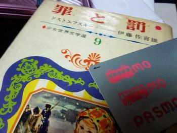 PIC_0429.JPG